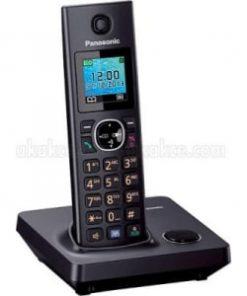 Panasonic Cordless Phone KX-TG 7851 Kenya