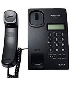 Panasonic KX-TS7703X Phone .Landline Analog Phone